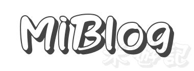 MiBlog米遊記
